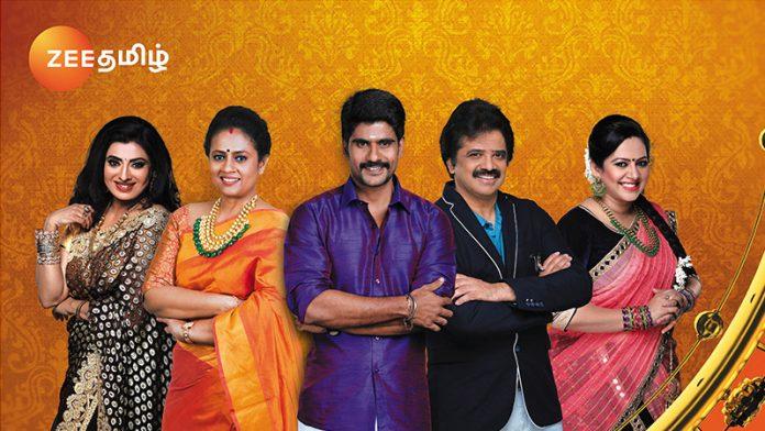 Zee Tamil Kutumbam Viruthugal
