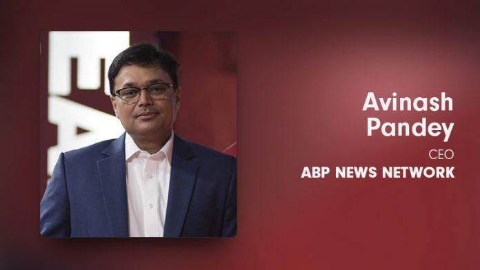 Avinash Pandey