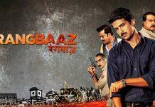 zee5 Rangbaaz webseries