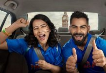 Uber ICC World Cup campaign