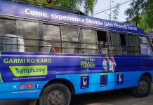 Symphony Cool Mobile Bus Stops