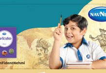 Navneet Education campaign