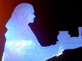 TATA Chhat Puja
