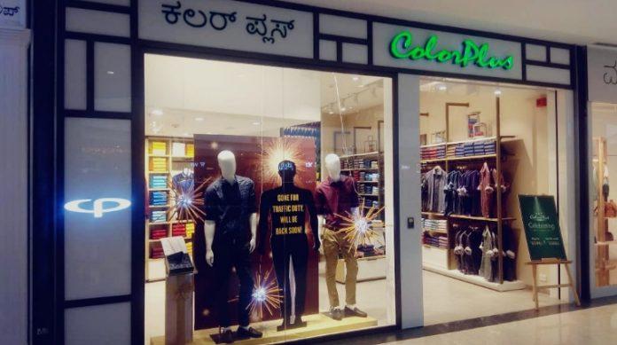 ColorPlus Bengaluru stores