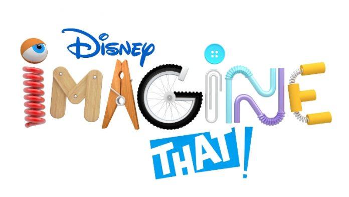 Disney Imagine That