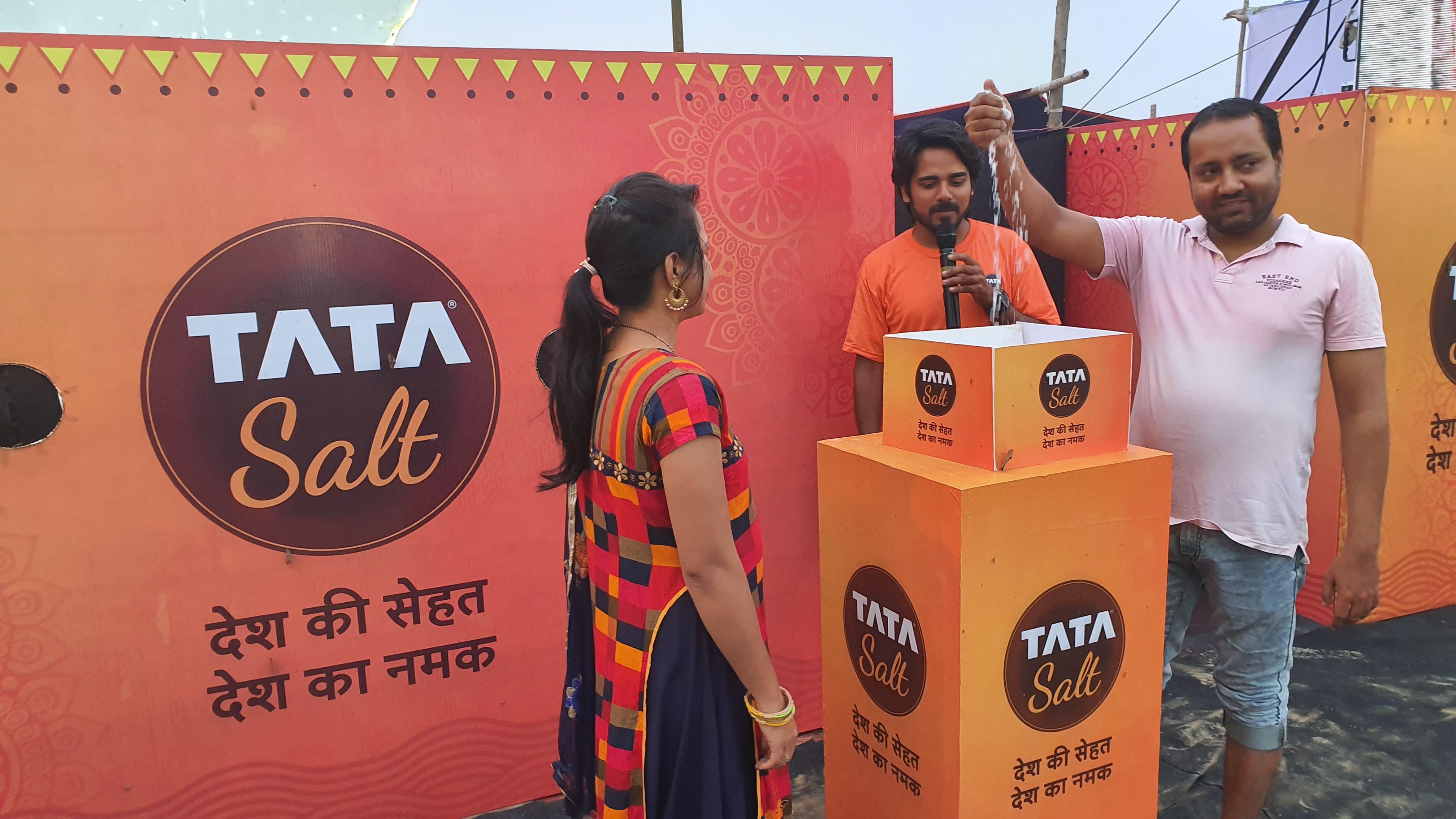 Shakti ka Samman Campaign in Patna