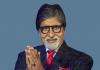 Amitabh Bachchan- IDFC FIRST Bank Brand Ambassador