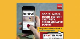 TOI #WantMyPaper campaign