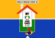 MTV Home Games