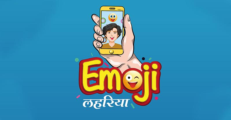 Zee Biskope new emoji