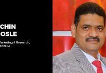 Sachin Bhosle Brandintelle