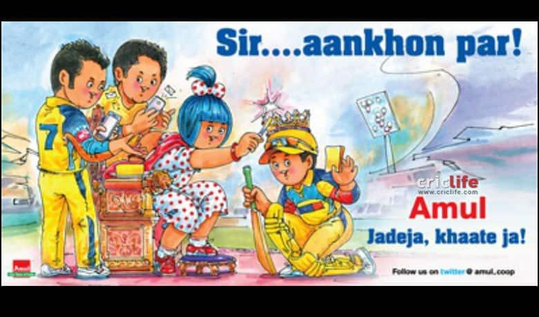 Amul IPL 3