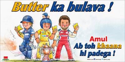 Amul IPL 5