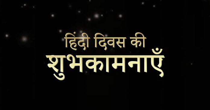 Zee Studios Hindi Diwas campaign