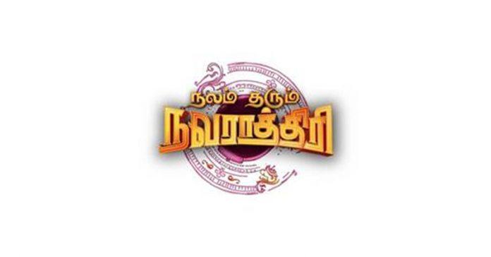 COLORS Tamil