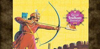 Great Indian Journeys