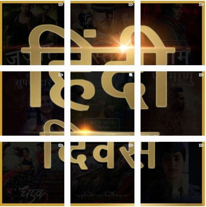 Hindi Diwas Grid Post Zee Studios