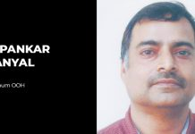 Dipankar Sanyal on OOH Trends