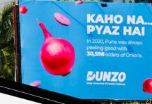 Dunzo OOH campaign