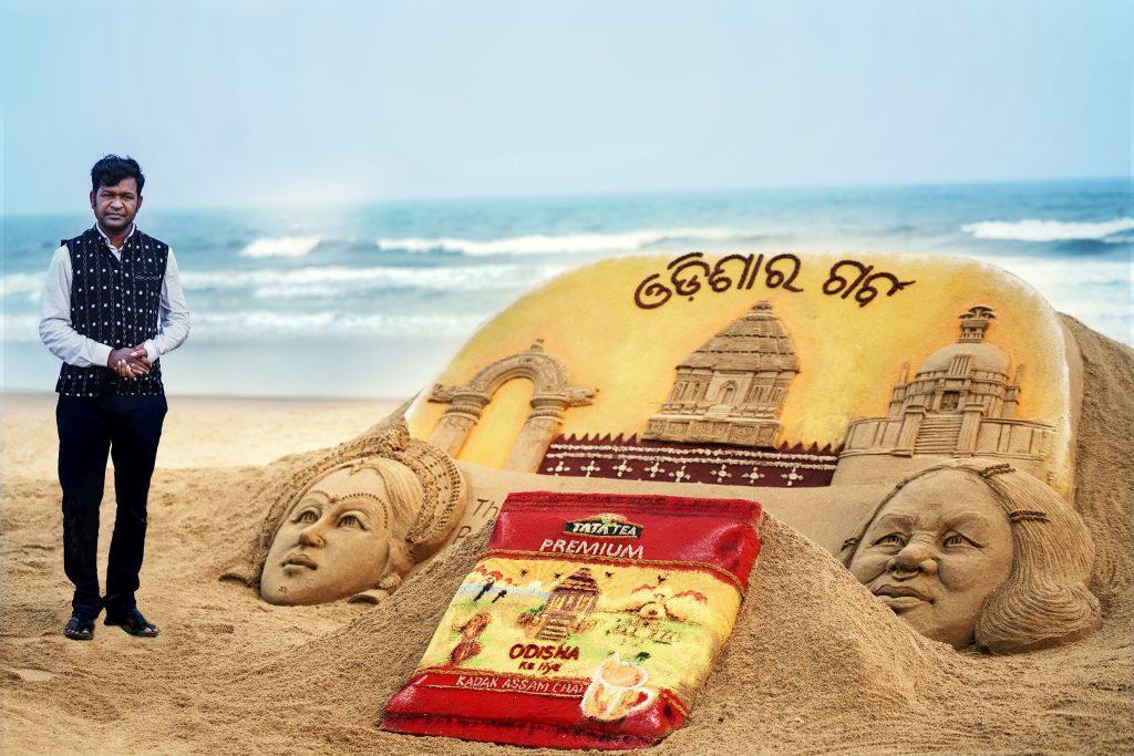 Tata Tea and Odisha