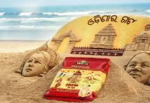 Tata Tea Premium Odisha campaign