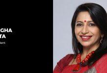 IAA Megha Tata